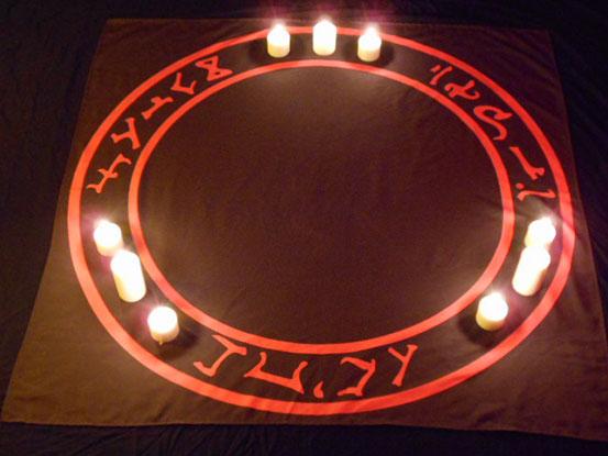 The Universal Circle   E.A. Koetting