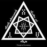 triangle-necromancy-dante-abiel-compressor