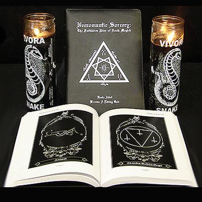 Necromantic Sorcery - Dante Abiel
