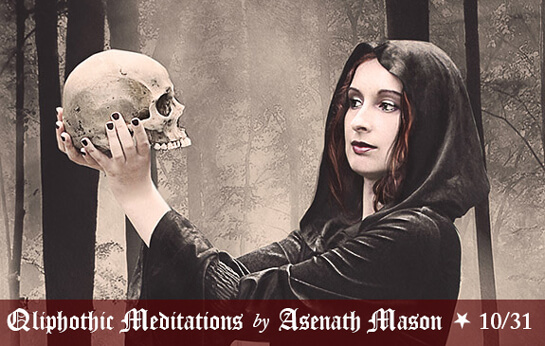 asenath-mason-newsletter