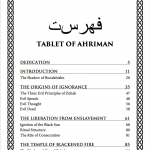 tablet-of-ahriman-1a