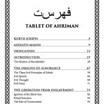 tablet-of-ahriman1