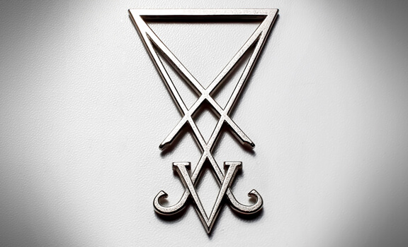 Lucifer Sigil Talisman | Asenath Mason | Become A Living God