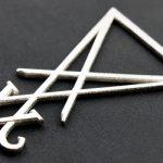 lucifer-sigil-talisman-asenath-mason2